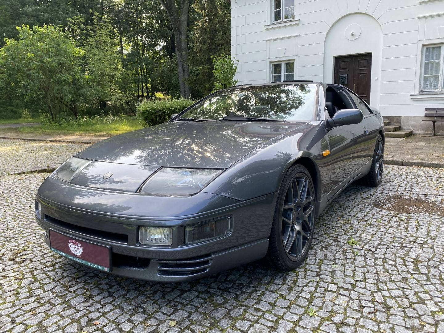 Nissan 300 ZX  Twin Turbo
