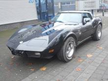 Chevrolet Corvette 25th Anniversary