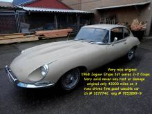 Jaguar E-Type (2+2)