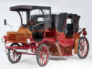 Ecarrus Carriage
