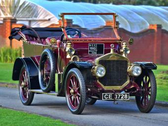 Straker-Squire 15 HP Windham