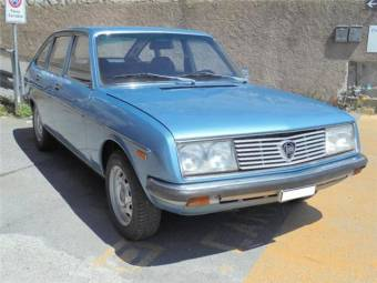 Lancia Beta Classic Cars for Sale - Classic Trader