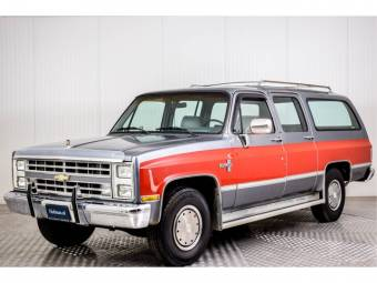 Chevrolet C/K Classic Cars for Sale - Classic Trader