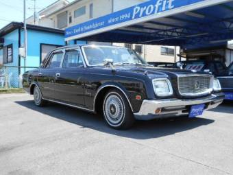Toyota Classic Cars For Sale Classic Trader
